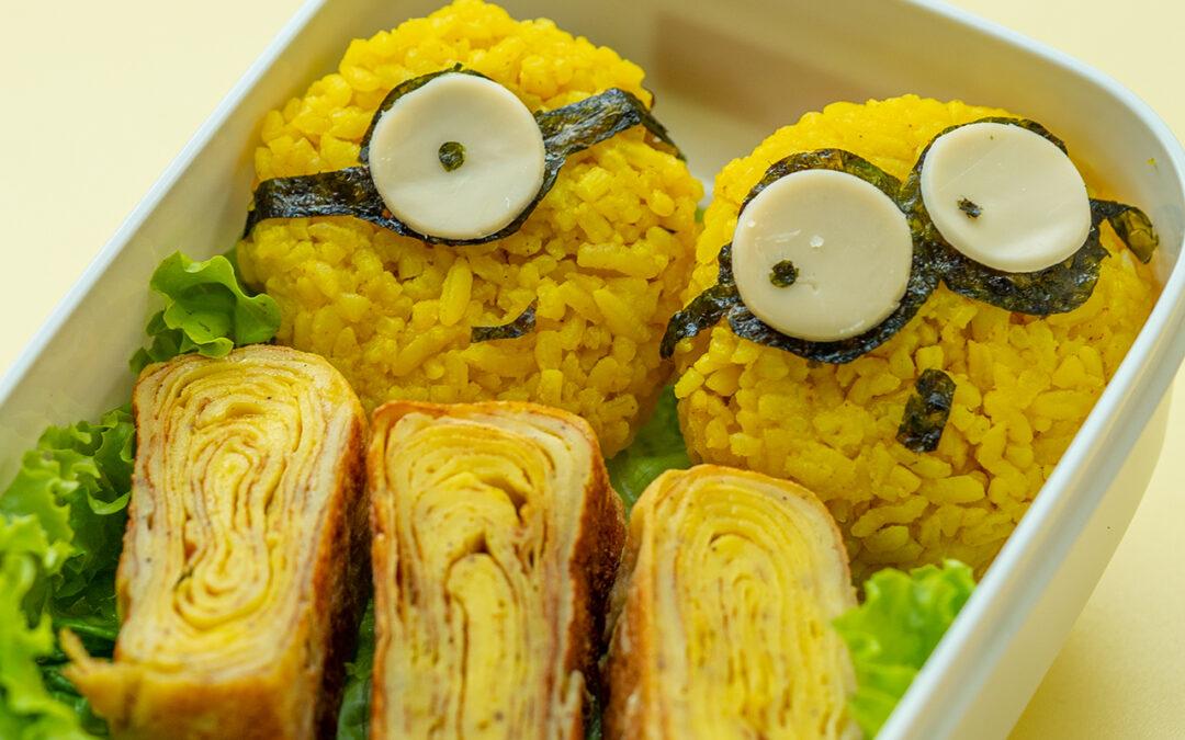 Resep Nasi Kuning Minion Enak & Gurih